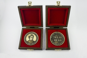 Commemorative medals for universaries